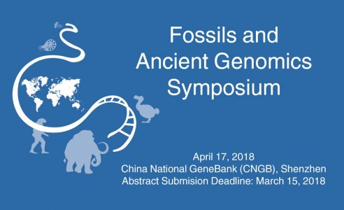 化石和古基因组学会议(Fossils and Ancient Genomics Symposium)